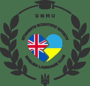 СНГ з Англійської мови